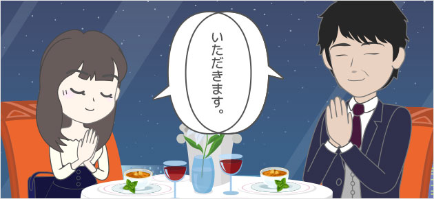 笑顔でしゃべる美姫、大人な感じで話をする神島、デザートに舌鼓をうつ美姫…