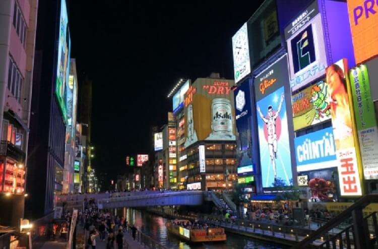 大阪でギャラ飲みをしたい方必見!安全に稼げる会社の見つけ方を紹介