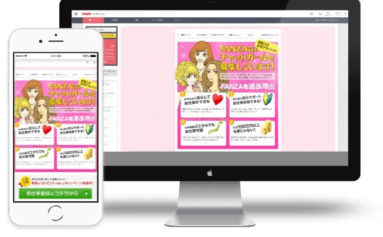 FANZA(ファンザ)の口コミ・評判!大手サイトだから安心?