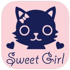 Sweet Girl(スイートガール)